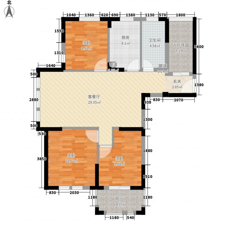 开元云龙谷113.00㎡G1户型3室2厅1卫