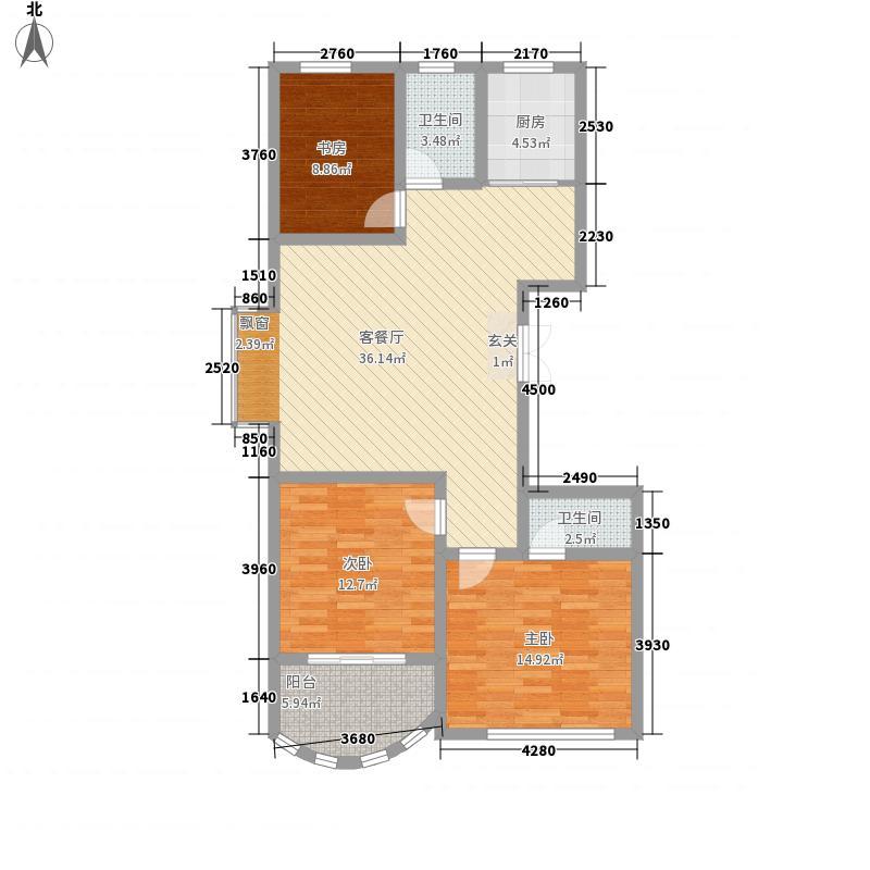 海印长天127.00㎡2期标准层三居室户型3室2厅2卫