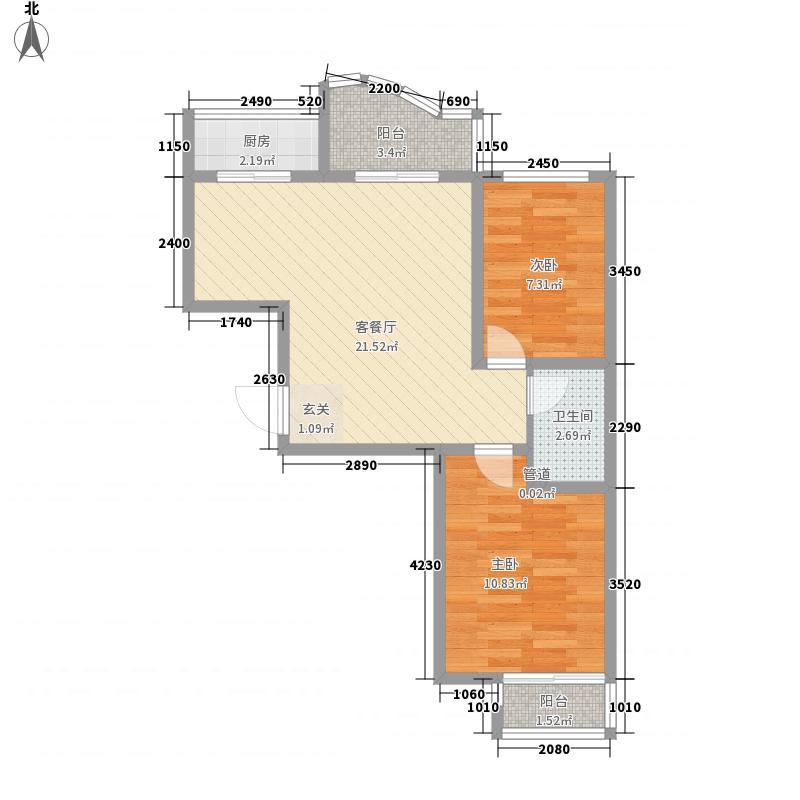 东亭家园70.00㎡东亭家园户型图户型图2室2厅1卫1厨户型2室2厅1卫1厨