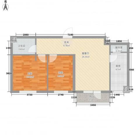 万科魅力之城2室2厅1卫1厨88.00㎡户型图