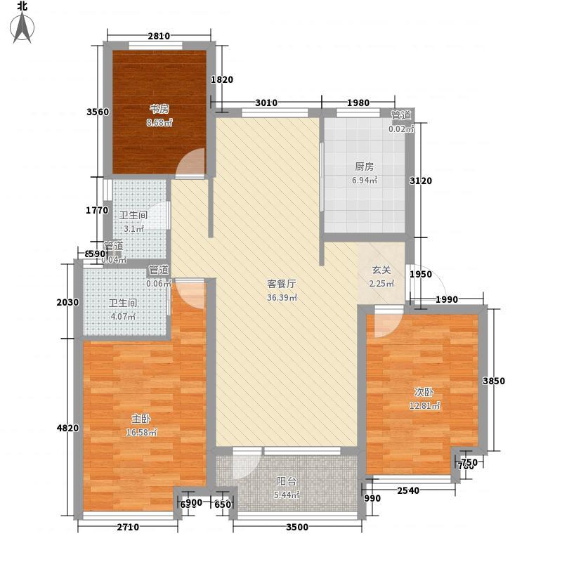 荣盛锦绣观邸123.45㎡D3'户型3室2厅2卫1厨
