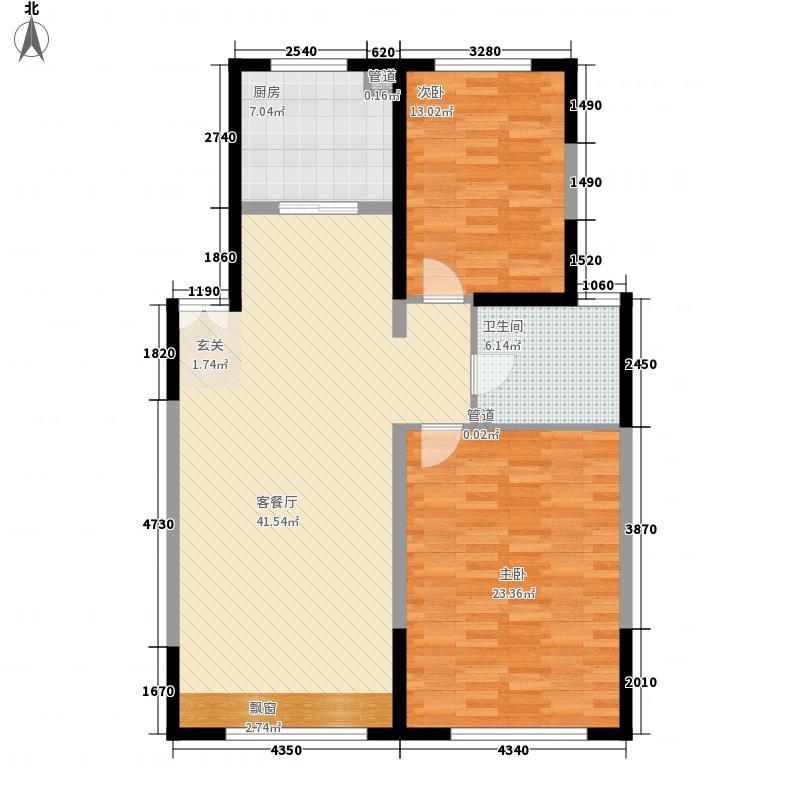 环宇康庭127.00㎡E1户型2室2厅1卫