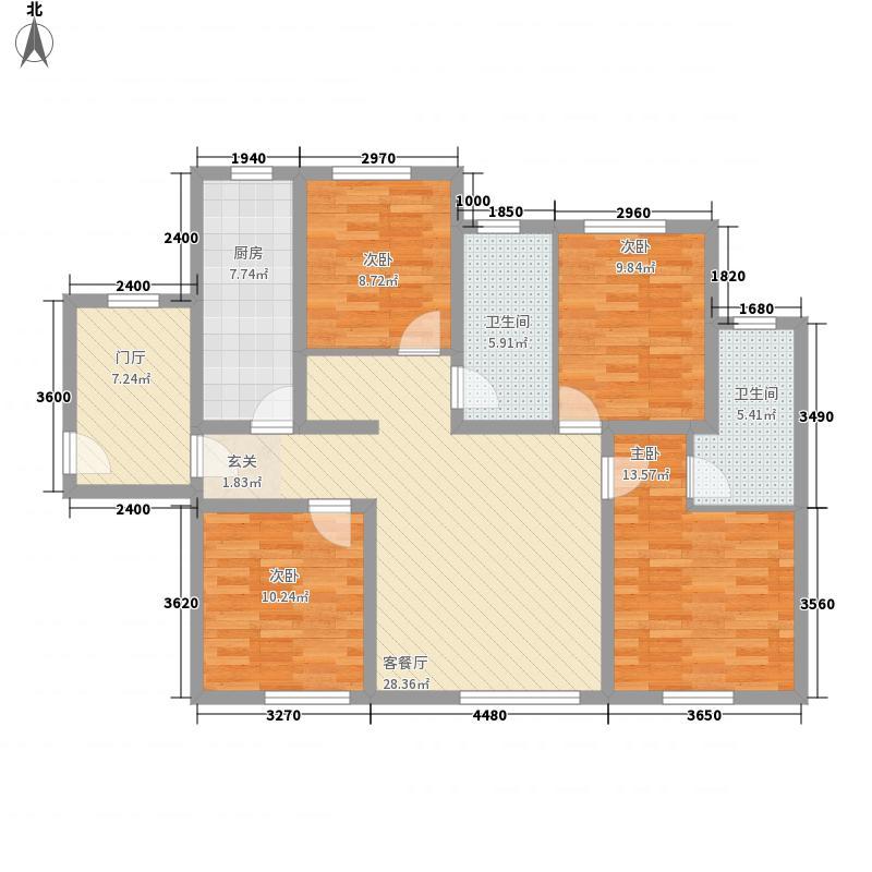 耀和・荣裕131.21㎡E1户型4室2厅2卫