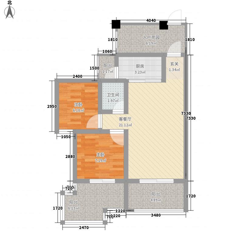 天元・香樟园南院三期86.00㎡8、9、10号楼C户型2室2厅1卫1厨