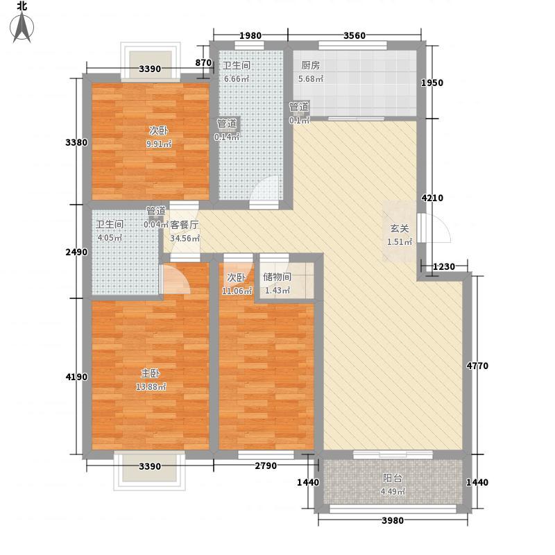 凯旋新城132.70㎡8#12#三居B户型3室2厅2卫