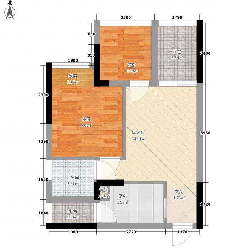 幸福魔方55.58㎡2单元05、08户型2室2厅