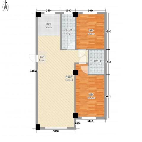 东城宜家2室1厅2卫0厨98.00㎡户型图