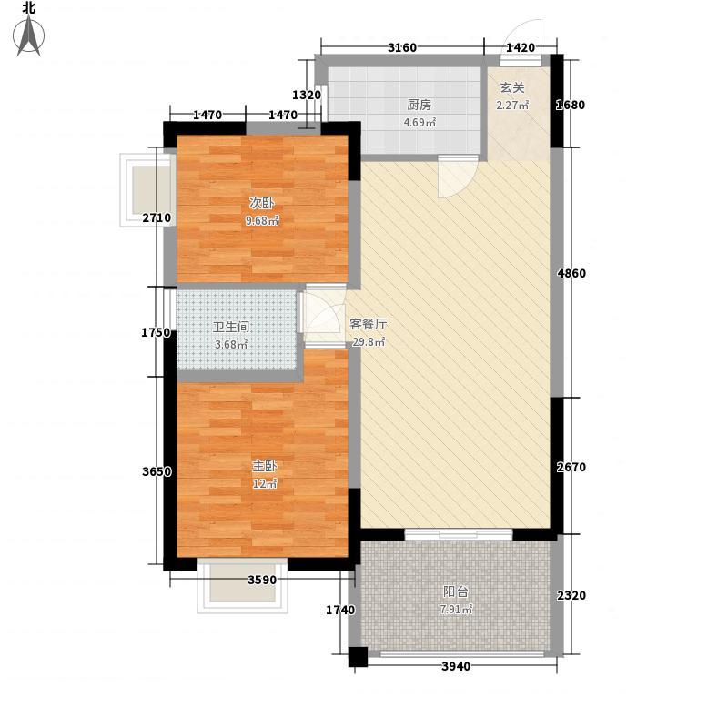 赛达国际8.75㎡1#3#B2户型2室2厅1卫1厨