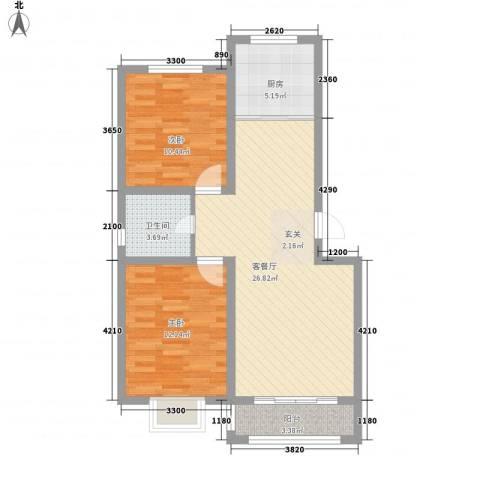 鑫大成・御龙湾2室1厅1卫1厨86.00㎡户型图