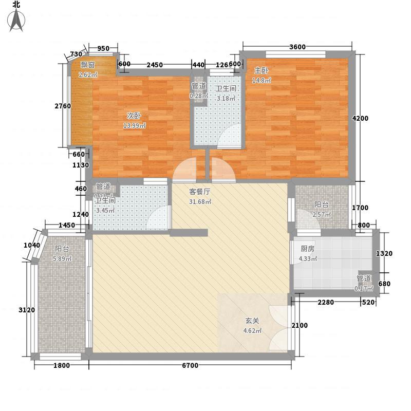 嘉宝花园二期104.75㎡嘉宝花园二期户型图户型D2室2厅2卫1厨户型2室2厅2卫1厨