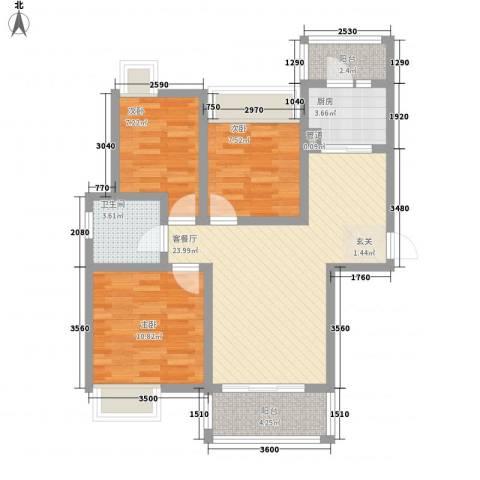 中天花园3室1厅1卫1厨94.00㎡户型图