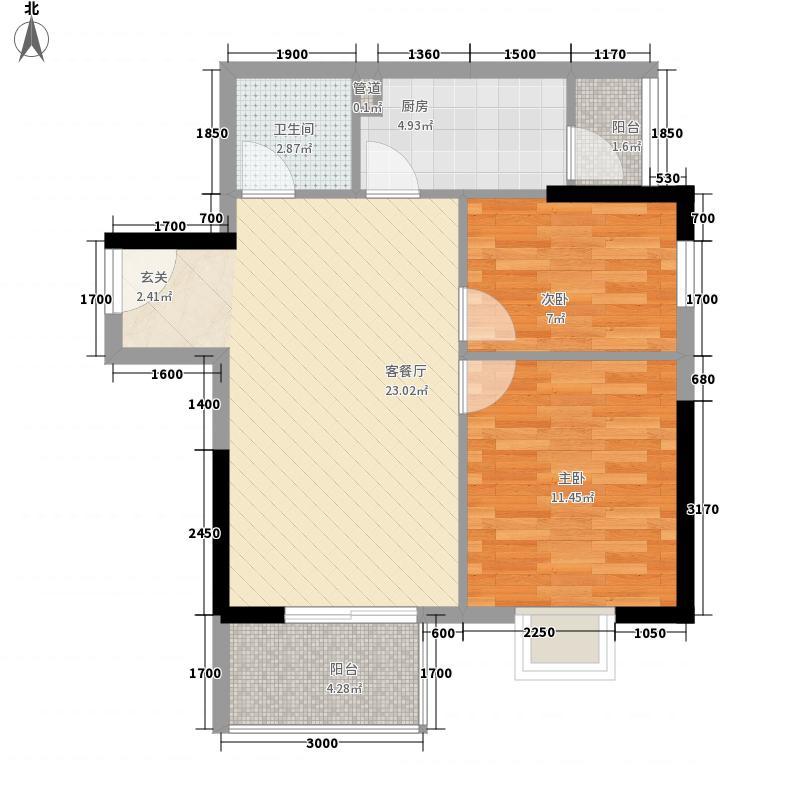 高科花漾年华7.34㎡一期一栋标准层A户型2室2厅1卫1厨