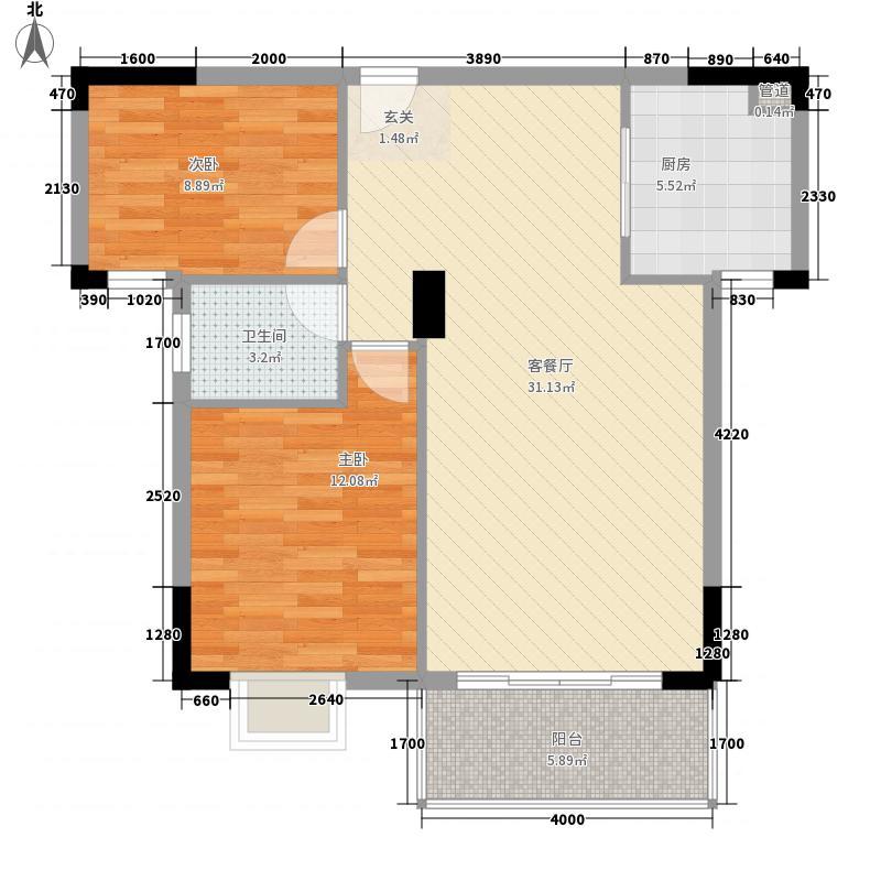 云山名苑83.00㎡七户型2室2厅1卫1厨