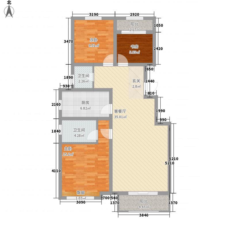 祥泰・和院123.70㎡1#4#楼A1户型3室2厅2卫1厨