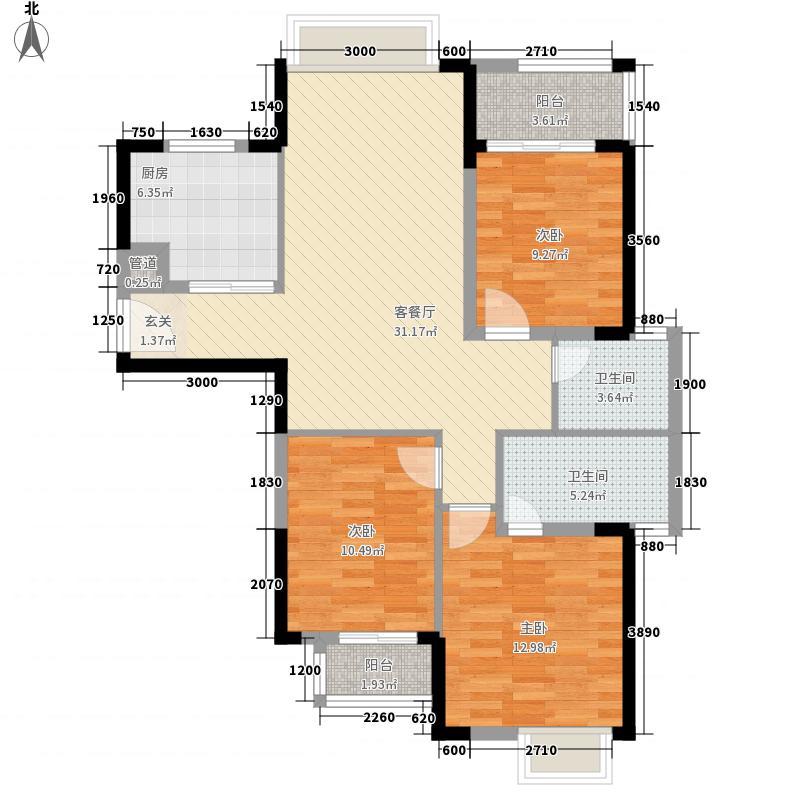 美林青城三期林与堂118.00㎡38、39、40号楼C1户型3室2厅2卫1厨