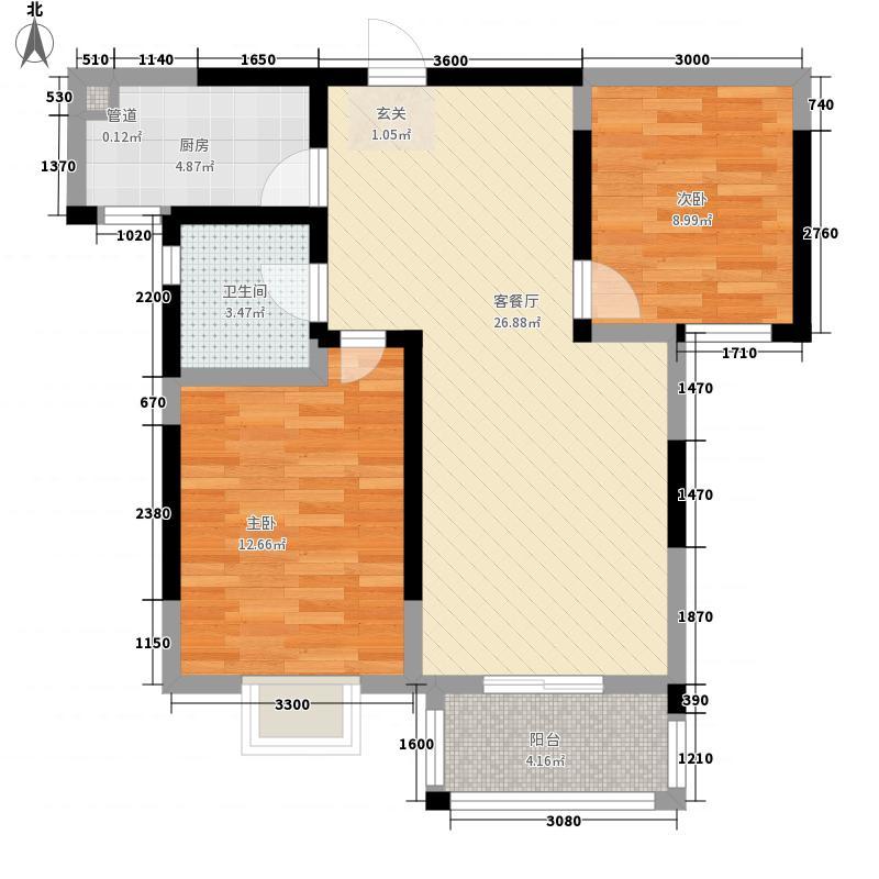 鑫苑望江花园C-8户型2室2厅1卫1厨