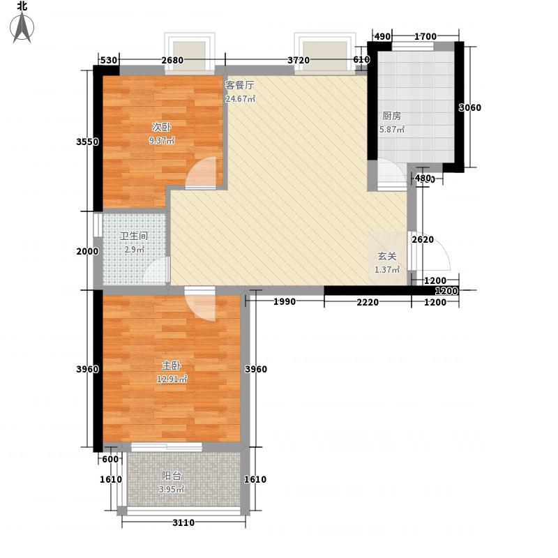 奥山创意街区87.00㎡2号楼A-01户型2室2厅1卫1厨
