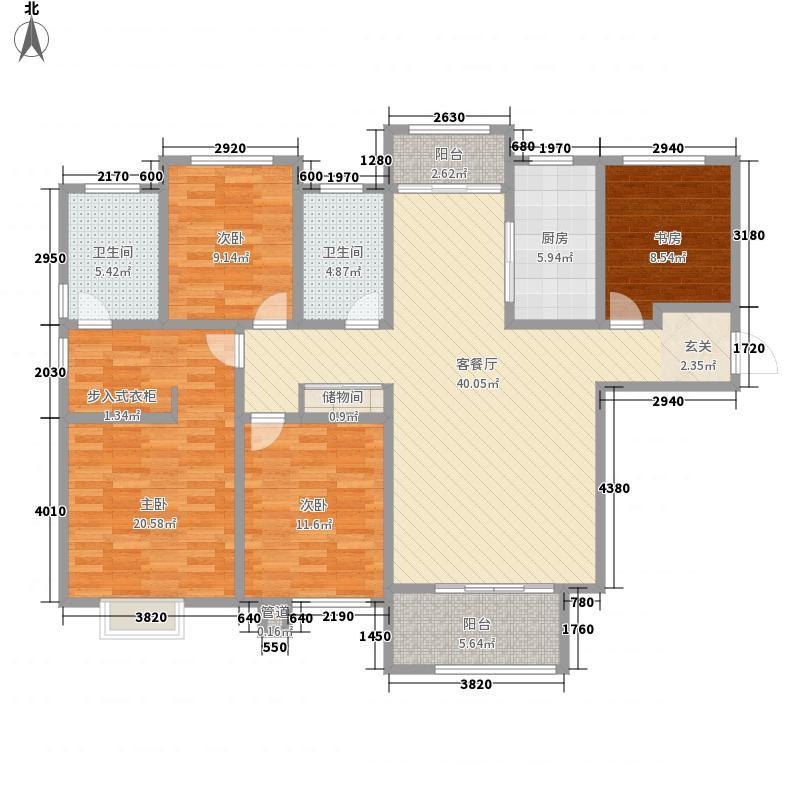 绿地新里梵尔赛公馆164.00㎡d1户型4室2厅2卫