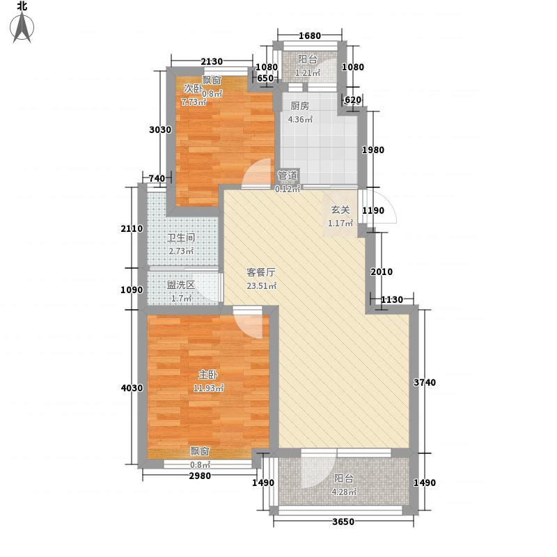江都恒通帝景蓝湾86.75㎡A户型2室2厅1卫1厨
