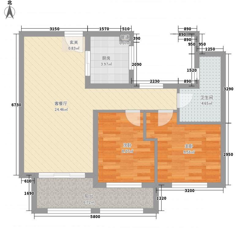 领秀琥珀澜湾85.00㎡C户型2室2厅1卫1厨