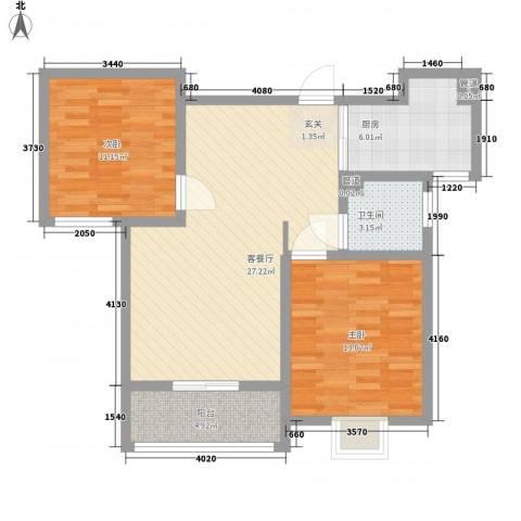 康瑞悦府2室1厅1卫1厨96.00㎡户型图