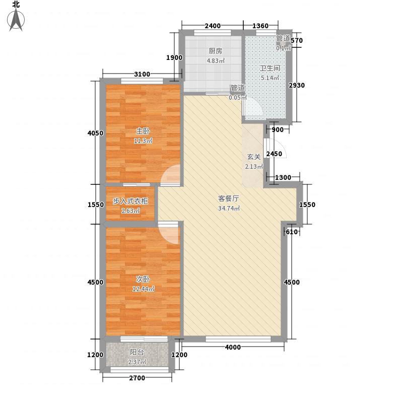 艺术中心综合楼户型2室2厅1卫1厨