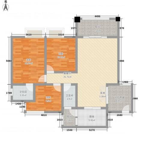 南天・星月国际广场3室1厅2卫1厨95.11㎡户型图