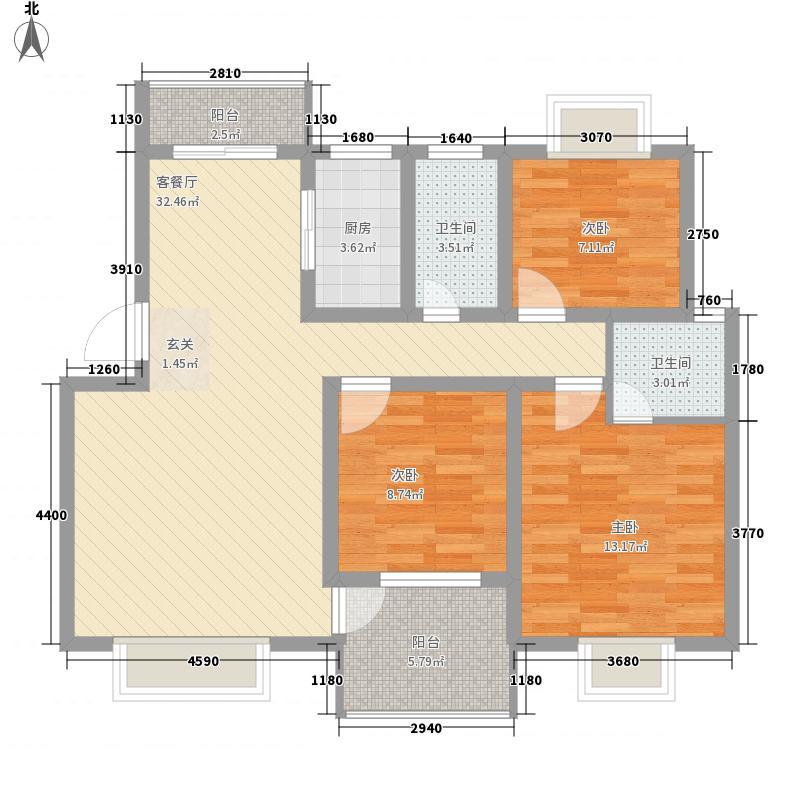 幸福尚城116.00㎡C2户型3室2厅2卫1厨