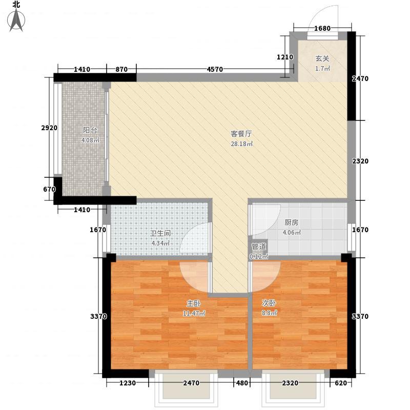 铂尔缦・国际公馆85.60㎡6号楼A3户型2室2厅1卫1厨