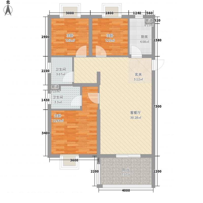 开来都市丰景112.55㎡1-3、5-6#A户型3室2厅2卫1厨