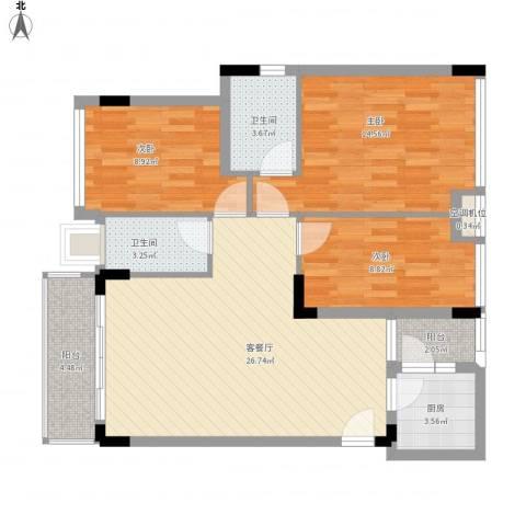 金地格林小城3室1厅2卫1厨109.00㎡户型图