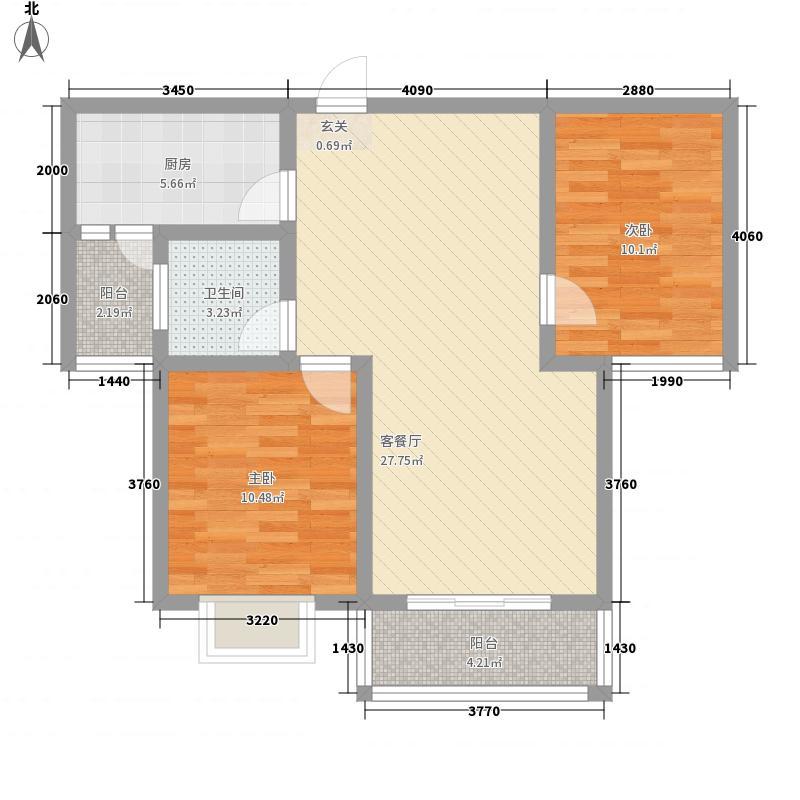 奥兰天和家园3.67㎡I2-9367户型2室2厅1卫1厨