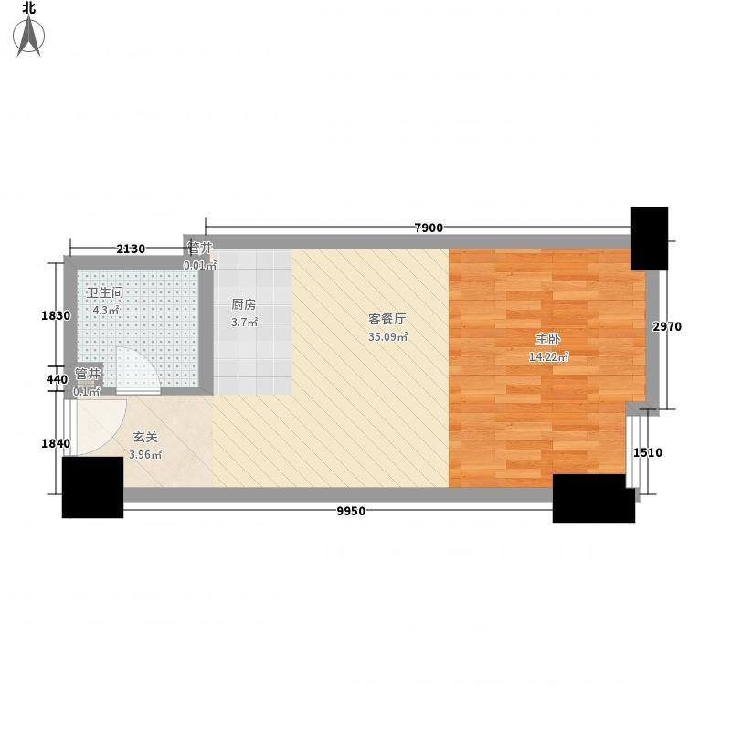 星光国际公馆56.00㎡户型1室