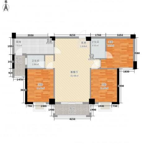 芸溪溪湖尚景3室1厅2卫1厨123.00㎡户型图