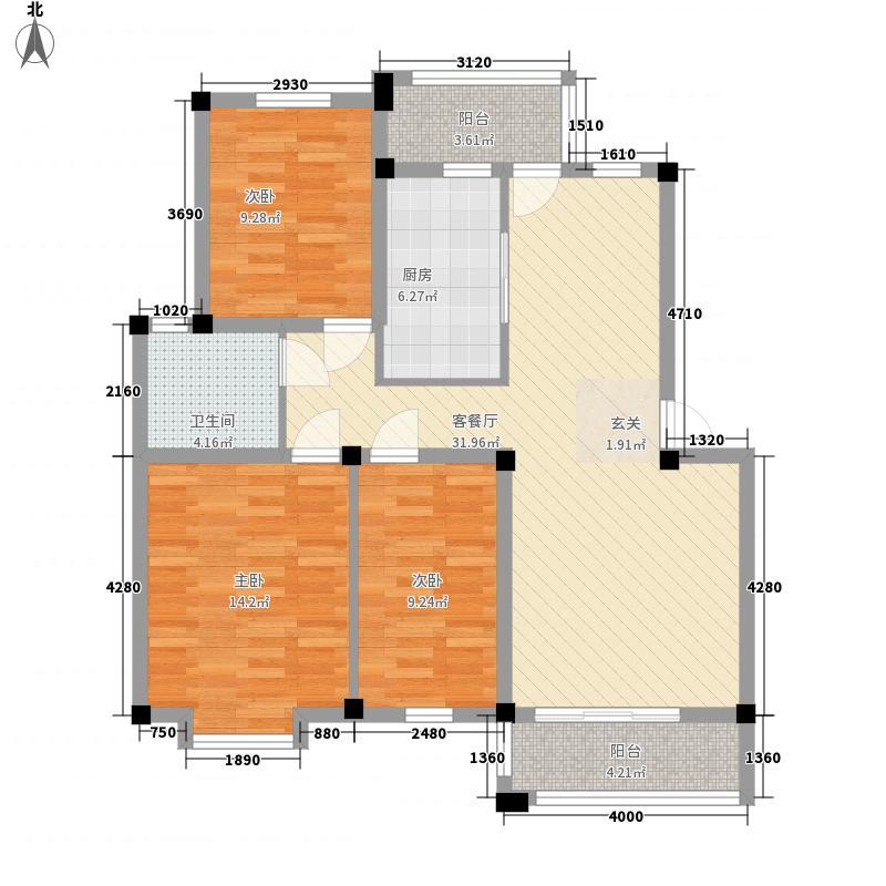 闽泰城市花园118.40㎡A'户型3室2厅1卫1厨
