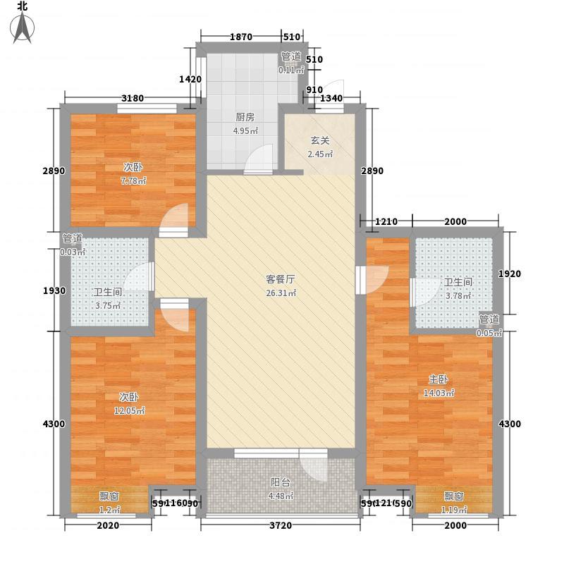 都市逸品111.16㎡E户型3室2厅2卫1厨