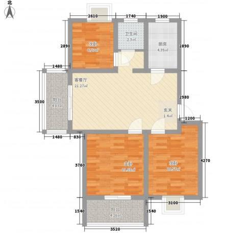 御庭世纪苑3室1厅1卫1厨95.00㎡户型图