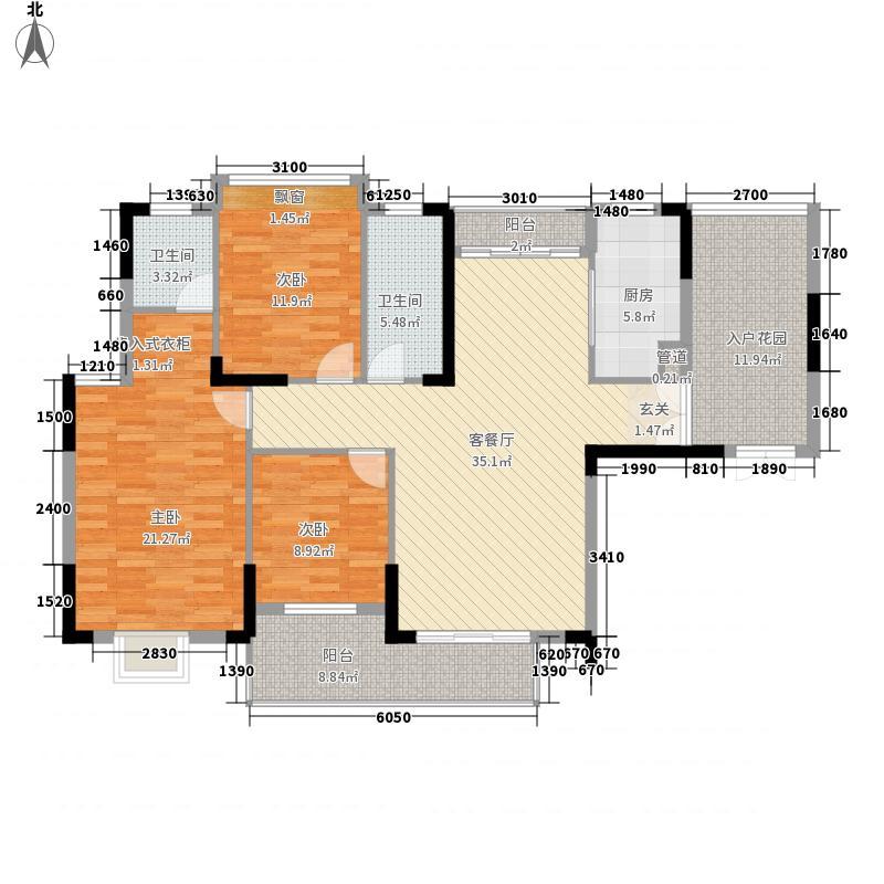 会龙山・溪谷135.80㎡B户型3室2厅2卫1厨
