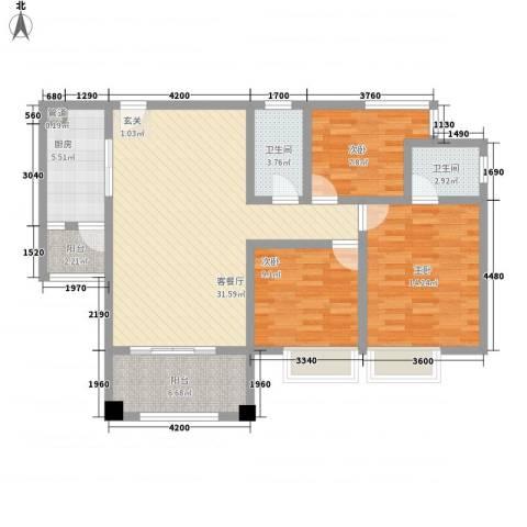南天・星月国际广场3室1厅2卫1厨83.99㎡户型图