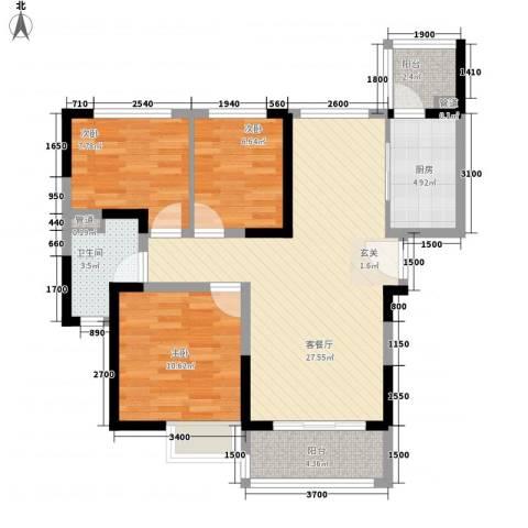 恒大御景半岛3室1厅1卫1厨68.05㎡户型图