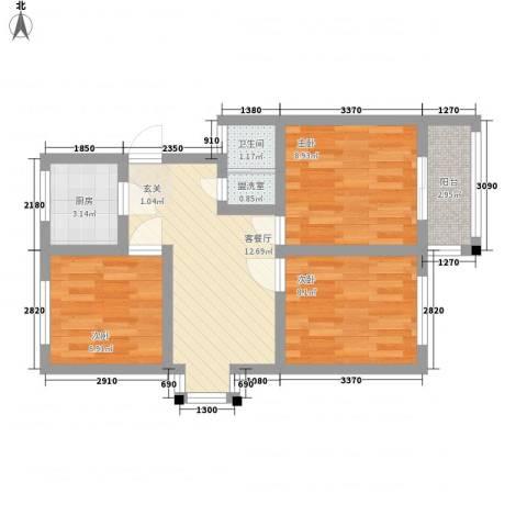 翠竹园3室2厅1卫1厨68.00㎡户型图
