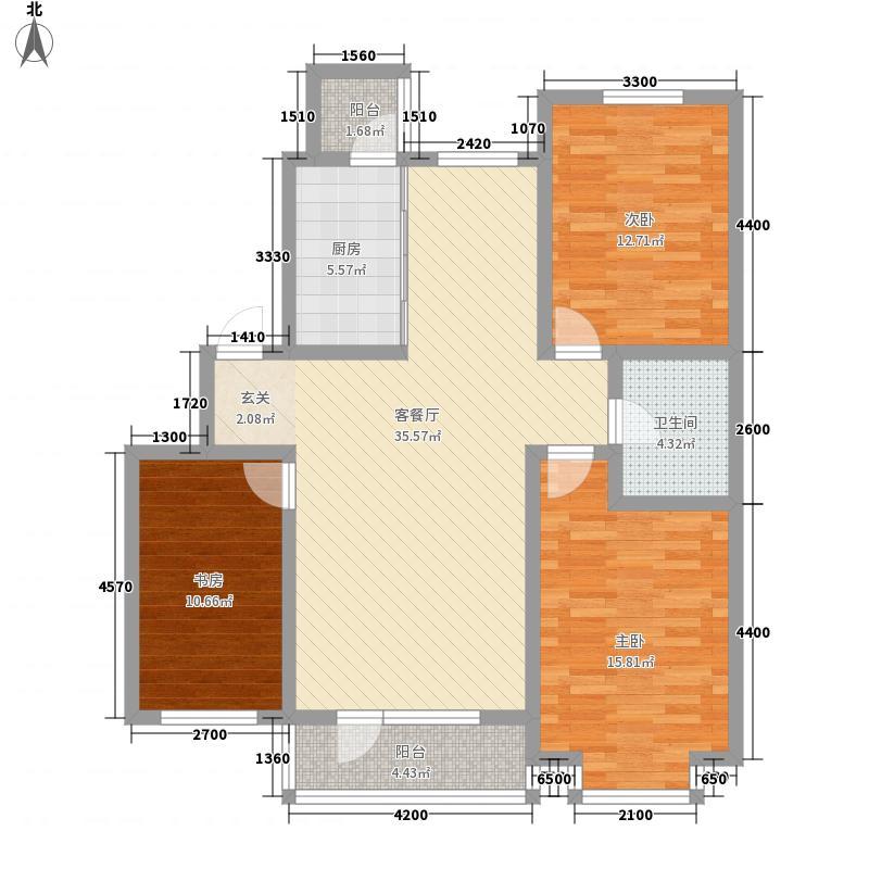 富海同盛111.94㎡富海同盛户型图A3户型3室2厅1卫1厨户型3室2厅1卫1厨