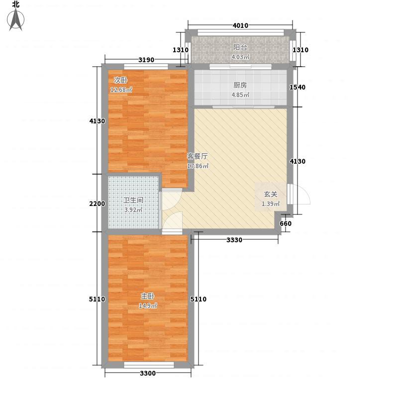 隆达丽景世纪城71.00㎡A4户型2室1厅1卫