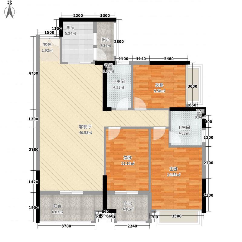 凤凰名城128.83㎡C户型3室2厅2卫1厨