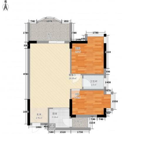 安泰大厦2室1厅1卫1厨72.00㎡户型图