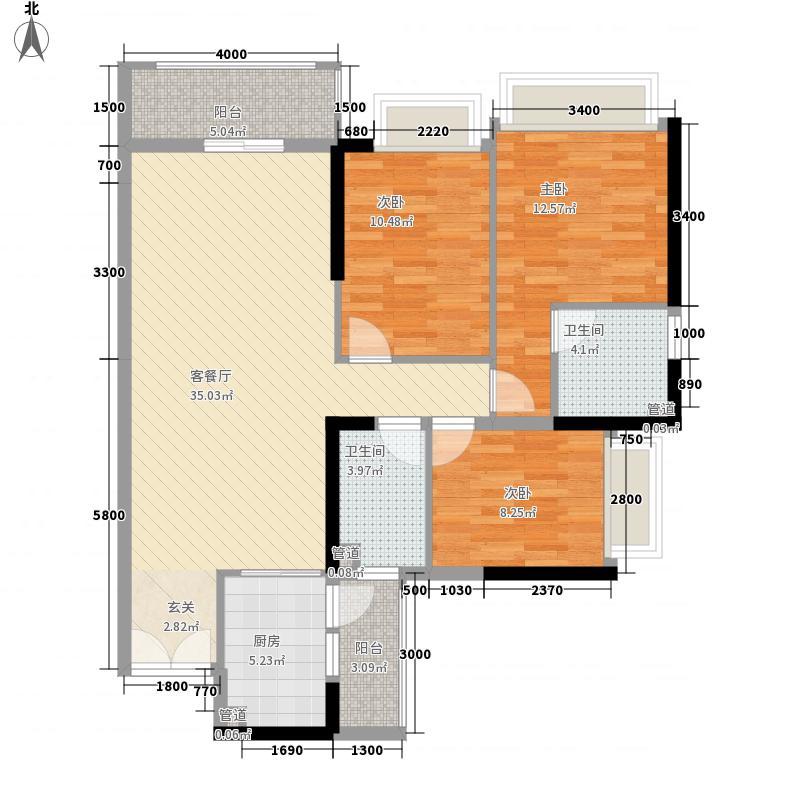 凤凰名城2112.20㎡B户型3室2厅2卫