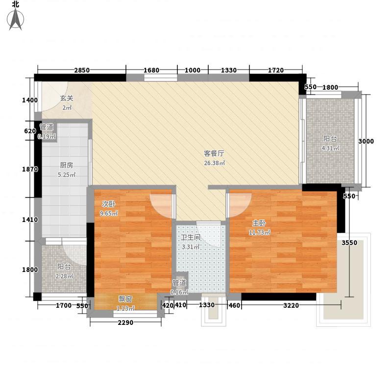 怡翠馨园户型图嘉文苑3座02单元 2室2厅1卫
