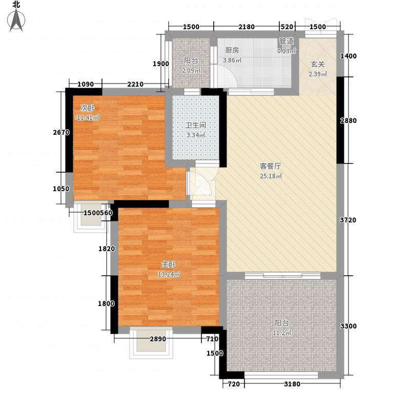 星美新外滩2.00㎡户型2室2厅1卫1厨
