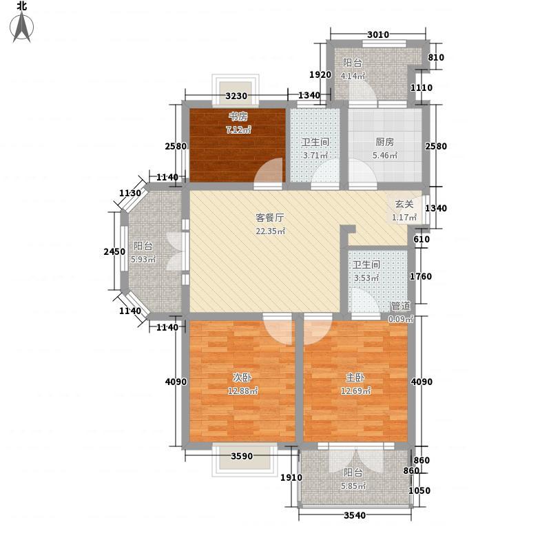 宜家庭院122.00㎡二户型3室2厅2卫