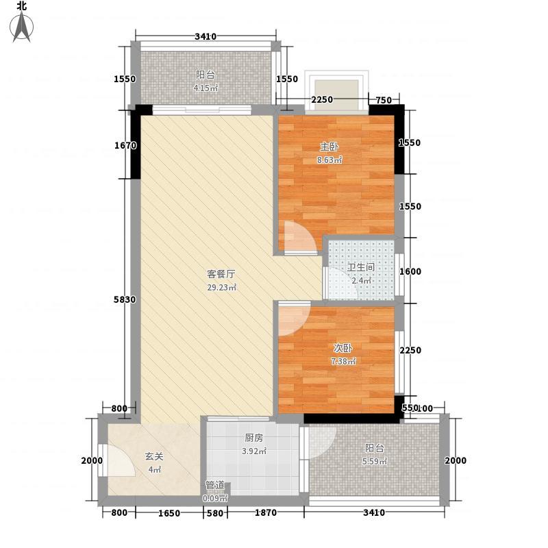 海志公园道一号72.30㎡户型2室2厅1卫